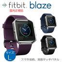 Fitbit-blaze-l