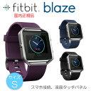 Fitbit-blaze-s