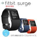 Fitbit-surge-s