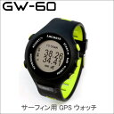 GW-60 サーフィン用GPSウォッチGPS速度測定LOCOSYS≪あす楽対応≫
