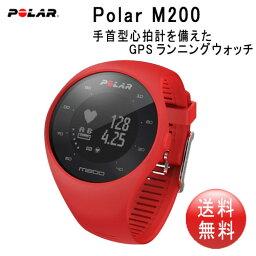 POLAR(ポラール)「M200 GPS レッド/ブラック」【手首型心拍計】国内正規品