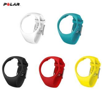 極地 (極) 手腕錶帶顏色
