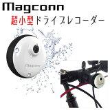 【送料無料・日本語取説付き】Magconn 超小型ドライブレコーダー Blackbox自転車・バイクに最適!