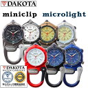 Dakota mini clip microlight (ダコタ ミニクリップ マイクロライト)クリップウォッチ