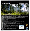 日本登山地形図(TOPO10M Plus)V4 microSD/SDカードGARMIN(ガーミン)