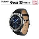 Samsung Galaxy Gear S3 <classic>SM-R770NZSAXJPGalaxy以外でも使える 高機能スマートウォッチ≪あす楽対応≫