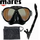 mares(マレス)AMBER ICE SET(アンバーアイスセット)【大人用】スノーケル≪あす楽対応≫