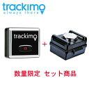 1年間通信費込み!【TRKM010】トラッカー & マグネット付き防水ケース (トラッキモ