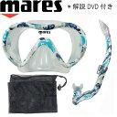 mares(マレス)VENTO JR ENERGY SET(ベントジュニアエナジーセット)【キッズ用】スノーケル