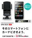 Id-spx-sc01a