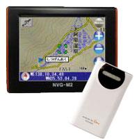 산악 내비게이션 휴대용 [자 나비 2 (NVG-M2)] + 예비 배터리 세트 [6600mAh]
