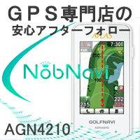 골프 용 GPS 내비게이션 ☆ 아틀라스 AGN4210 【 ユピテル (YUPITERU)