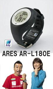 aresgps_ar_l180e.jpg