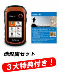 Set products ☆ eTrex 20 J deals with Japan language version @ set bargain Japan climbers map terrain