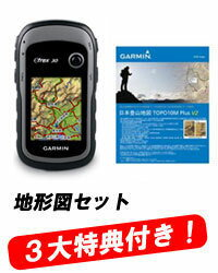 """SALE items!] «Rakuten Ranking prize» set products ☆ eTrex 30 J deals with Japan language version @ set bargain Japan climbers map terrain"