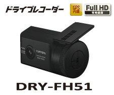 [Jupiter]카메라 일체형 드라이브 레코더(GPS 내장)<DRY-FH51>