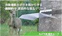 カメラ用雨天ルーフ≪あす楽対応≫