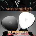 Voicecaddie3