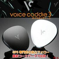 voicecaddie3.jpg