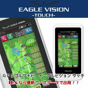 Eaglevision-touch-ev