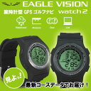 Eaglevision-watch2