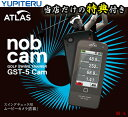 Gst-5cam