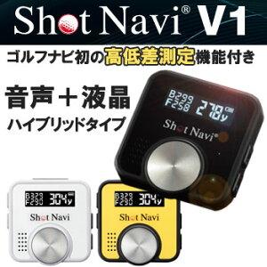 shotnavi-v1.jpg