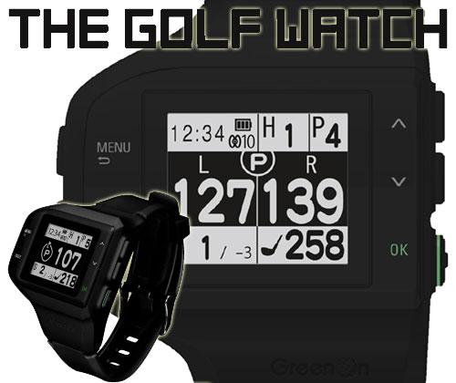 最新コースにアップ後出荷!ポイント10倍GREEN ON THE GOLF WATCH 【横型/黒】(グリーンオン ザ ゴルフ ウォッチ [横型/黒])腕時計型GPSキャディ≪対応≫ ゴルファーのための時計GPS専門店のアフターフォロー[送料・手数料無料]
