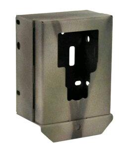 trel-sg-securitybox1.jpg