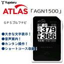 Atlas-agn1500