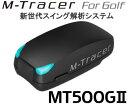 Epson-mt500g2