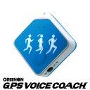 Gpsvoicecoach-