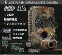 Spy Point(スパイポイント)自動撮影カメラ【HD-12】