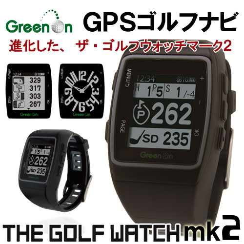GREEN ON THE GOLF WATCH