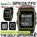 Thegolf-watch-gwn-ly