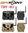 Tiny-w3-thum