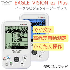 vision-ez-plus-ev414.jpg