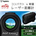 Yupiteru-agf-laser1