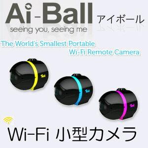 ai-ball-.jpg