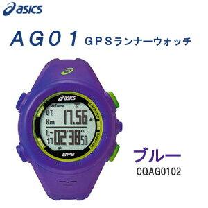 asics-cqag0102.jpg