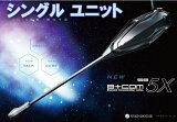 �Х����ѥ磻��쥹���ࡡB+COM��SB5X(�����˥å�) Bluetooth4.0��ܡ������������̵����