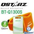ショッピング本体 BT-Q1300S【Bluetooth、最大10Hz出力可能】GPSロガー&レシーバー安心の2年保証付≪あす楽対応≫