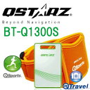 Bt-q1300s