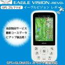 Eaglevision-revo