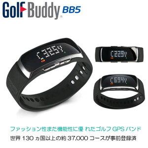 golfbuddy bb5