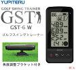 特典ケース付き☆YUPITERUATLAS ゴルフスイングトレーナー GST-6W Pocket (ユピテル アトラス 6W)《あす楽対応》