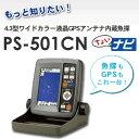 Hondex-ps-500cn