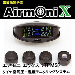 id-airmonix.jpg