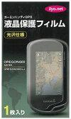 液晶保護フィルム【Oregon600シリーズ用】GARMIN(ガーミン)