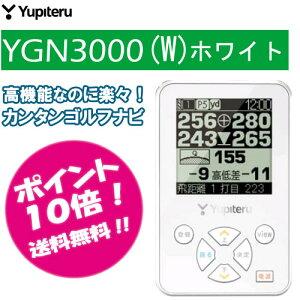 yupiteru-ygn3000w.jpg